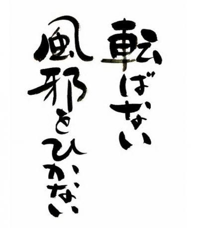出典元:https://ameblo.jp/senan215/entry-12325299391.html