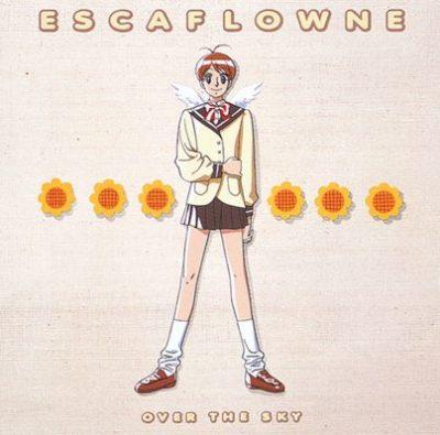 『天空のエスカフローネ ORIGINAL SOUNDTRACK』1996年