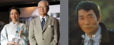 寺山修司氏と篠田正浩氏