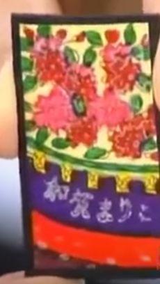手刷りの名前入り花札