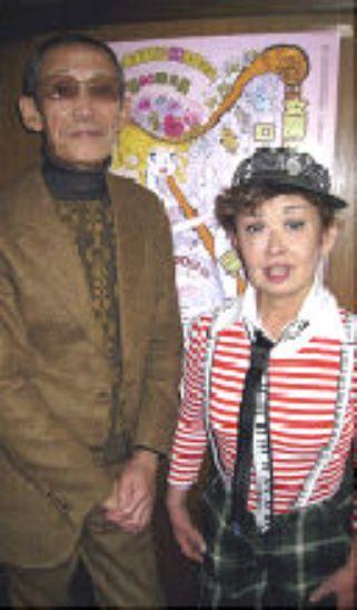 里吉しげみ氏と亜土ちゃん夫妻