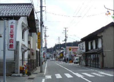 小野町の町並み