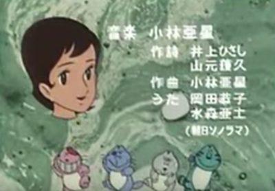 『ひみつのアッコちゃん』エンディングの「すきすきソング」