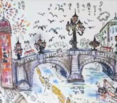 亜土ちゃん作「生家からのみた日本橋の風景」
