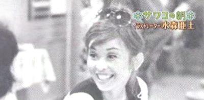 NHK番組『たのしいきょうしつ』打合せ風景