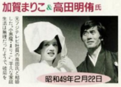 「高田明侑」の画像検索結果