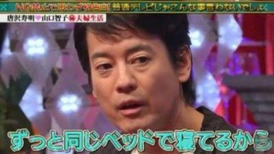 甘えん坊な唐沢寿明さん