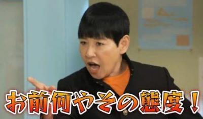 恫喝する和田アキ子さん