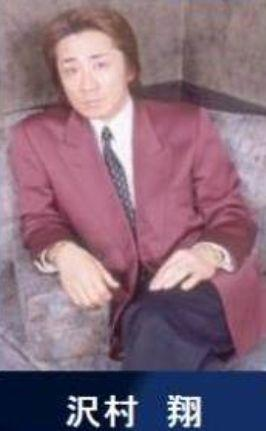 浅田敏治さんが勤務していたと言われるホストクラブ「カーネギー」の広告内の写真