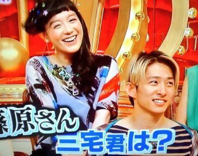篠原ともえさんと仲良しらしい三宅健さん
