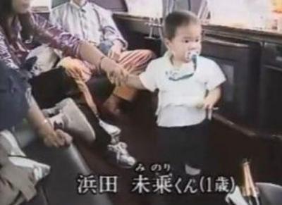 浜田雅功さんと小川菜摘さんの次男の濱田未乖さん