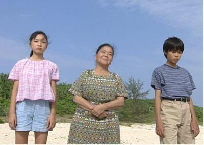 NHK朝ドラ『ちゅらさん』幼少期シーン