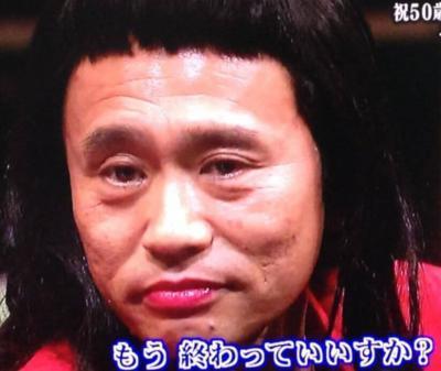 早く終わりたい浜田雅功さん