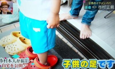 篠原 涼子 子供 何 歳