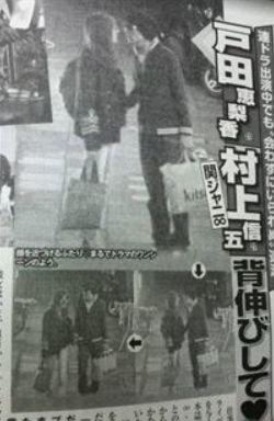 村上信五さんと恋愛報道がされた戸田恵梨香さん