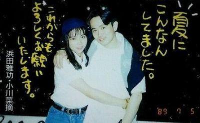 1989年結婚 浜田雅功さんと小川菜摘さんの交際当時