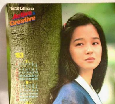グリコチョコレート「アフロス」の田中裕子さん1983年カレンダー