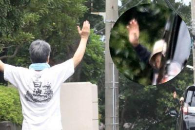 田中裕子さんを見送る沢田研二さん