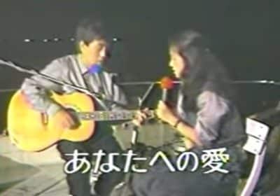 「あなたへの愛」を熱唱する沢田研二と田中裕子