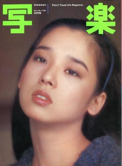 大人気で表紙を飾る田中裕子さん