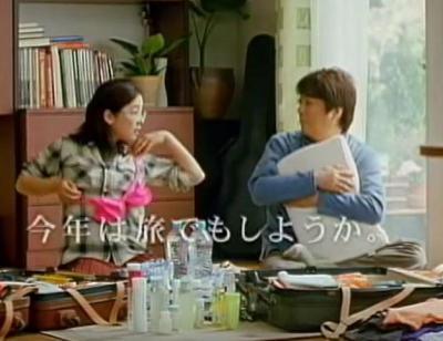 JASの結婚記念日割引のCMでお茶目な役を演じる田中裕子さん