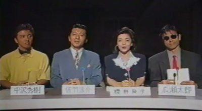 若い頃バラエティ番組にも出演していた櫻井よしこさん
