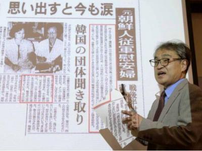 元朝日新聞記者の植村隆氏の弁解
